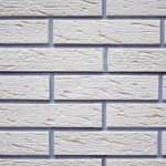 Plastic faked stonewall texture — Stock Photo #2492435
