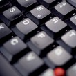 Royalty-Free Stock Photo: Detailed shot of a black keyboard