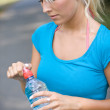 Cool water after the long run — Stock Photo #2493828