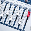 Efx knobs of a drum machine — 图库照片