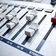 Efx knobs of a drum machine — Stock Photo #2494147