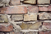 Dirty constructed brick wall — Stock Photo
