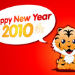 Cute Year Of The Tiger — Stock Vector