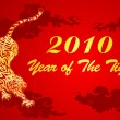 Year Of The Tiger — Vector de stock