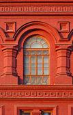 Museum. Window. — Stock Photo