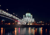 Moscow. Cathedral. Bridge. — Stock fotografie