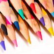 Circle Of Colored Pencils — Stock Photo #2525428
