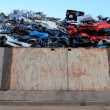 Junkyard — Photo #2521871