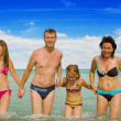 Happy family on vacation — Stock Photo #2619964