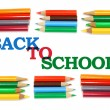 Back to School and Color Pencils — Stock Photo #2496588