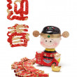 Chinese New Year Decorations — 图库照片