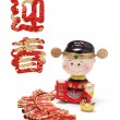 Chinese New Year Decorations — ストック写真