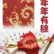 Chinese New Year Greetings — Foto de stock #2496981