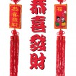 Stock Photo: Chinese New Year Trinkets