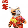Toy Tiger in Chinese Costume — Stock Photo