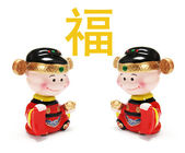 Chinese New Year Figurines — Stok fotoğraf