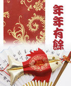 Chinese New Year Greetings — Stock Photo