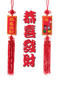 Chinese New Year Trinkets — Stock Photo