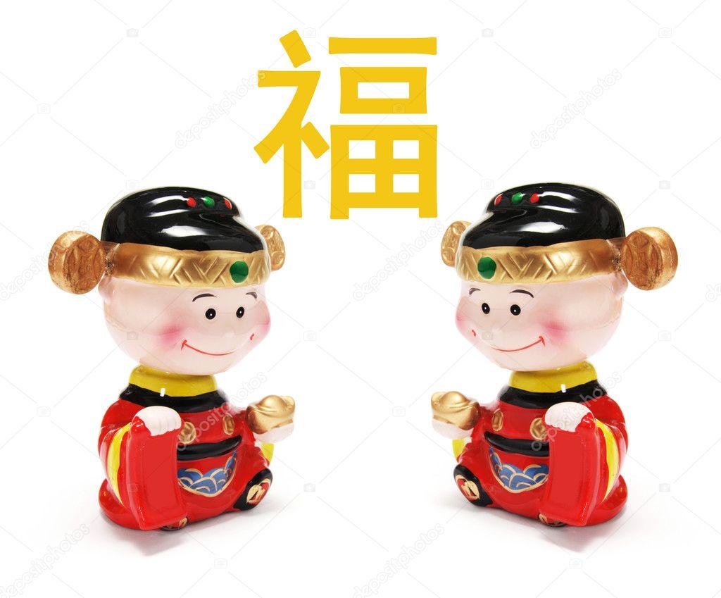 Chinese new year figurines — stock photo newlight