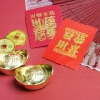 Chinese New Year Products — Stock Photo #2508572