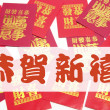 Stock Photo: Chinese New Year Red Envelopes