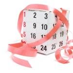 礼品盒包装与日历页 — 图库照片