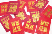 Chinese New Year Red Envelopes — Stock Photo