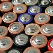 Battery — Stock Photo
