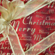 Merry Christmas Gift - Stockfoto