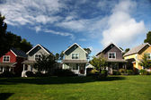 Row of Houses — Stock Photo