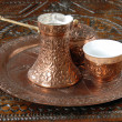 Turkish coffee - Photo