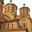 Stock Photo: Saint Marco cathedral in Belgrade