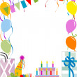 Birthday party — Stock Vector