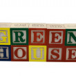 Green House Toy Blocks — Stock Photo
