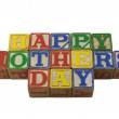 Happy Mothers day in vintage alpabet blocks — Stock Photo