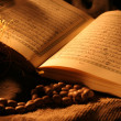 Stock Photo: Holy koran