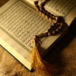 Holy koran — Stock Photo #2560799