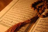 Holy koran — Stock Photo