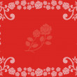 Royalty-Free Stock Vector Image: Rose coverage