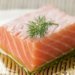 Royalty-Free Stock Photo: Salmon