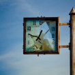 Royalty-Free Stock Photo: Broken clocks