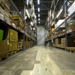 Warehouse — Stock Photo #2566063