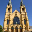 Stock Photo: Catholic Church