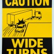 Caution Wide Turns - 图库照片