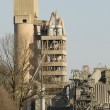 Stock Photo: Cement Processing Plant