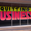 Quitting Business — Stock Photo