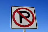No Parking — Foto Stock