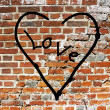 Stock Photo: UrbWall Love