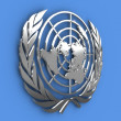 United Nations Organization — Foto de stock #2569422