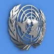 United Nations Organization — Stockfoto #2569422